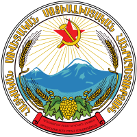 The coat of arms of Soviet Armenia depicting Mount Ararat in the centre.