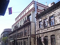The Government house of the First Republic of Armenia (1918–1920).