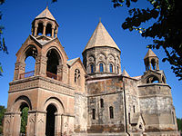 The Etchmiadzin Cathedral, Armenia's Mother Church traditionally dated 303 AD, is considered the oldest cathedral in the world.