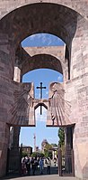 Portal to the Holy City at Echmiazin, the seat of the Catholicos