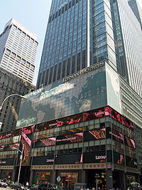 Headquarters of the Lehman Brothers, who filed for bankruptcy in September 2008 at the height of the U.S. financial crisis.
