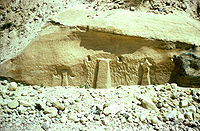 The Rekem Inscription before it was buried by the bridge abutments