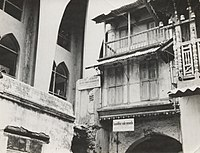 """An Iconic gate called """"Darwaza"""" of Badri Mohalla which was demolished to give a way for the construction of new mosque - 1389 AH/1969 AD"""