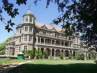 Indian Institute of Advanced Study at Shimla