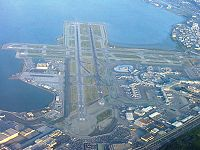 San Francisco International Airport is the primary airport of San Francisco and the Bay Area.