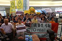 Protesters gathered Times Square mall on 8/6 afternoon