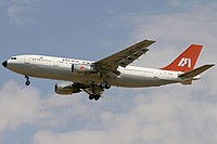 1984 Indian Airlines Airbus A300 hijacking