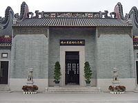 A monument in honor of the Cantonese folk hero Wong Fei-hung, in Foshan.