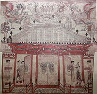 A tomb mural of Xinzhou, dated to the Northern Qi (550–577 AD) period, showing a hall with a tiled roof, dougong brackets, and doors with giant door knockers (perhaps made of bronze)