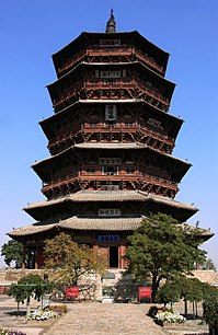 The Fogong Temple Pagoda, located in Ying county, Shanxi province, built in 1056 during the Liao dynasty, is the oldest existent fully wooden pagoda in China