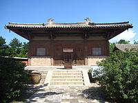 Nanchan Temple (Wutai), built in the late 8th century during the Tang dynasty