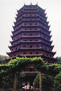 The Liuhe Pagoda of Hangzhou, China, built in 1165 AD during the Song dynasty