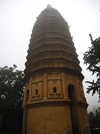 The Songyue Pagoda, built in 523 AD during the Northern and Southern dynasties