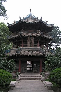 A Chinese pavilion instead of a minaret at the Great Mosque of Xi'an.