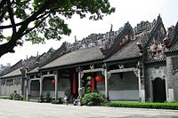 Chan Clan Academy in Gwongzau is often cited as a representative example of Lingnan architecture.