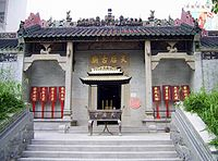 Most Hongkongese are of Cantonese origin. Thus, Hong Kong naturally has a lot of buildings of classical Lingnan style. Pictured is a Mazu temple in Shek Pai Wan, Hong Kong.