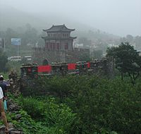 Great Wall of Qi in Shandong.