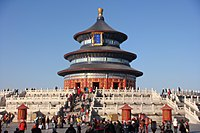 Hall of Prayer for Good Harvests, the main building of the Temple of Heaven (Beijing)