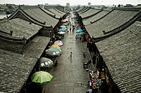 A market street in Pingyao ancient city