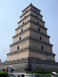 The Giant Wild Goose Pagoda in Xi'an, rebuilt in 704 during the Tang dynasty