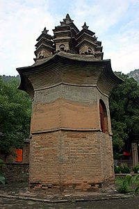 The Nine Pinnacle Pagoda, built in the 8th century during the Tang dynasty