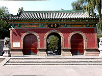 Jinci in the Jin Chinese-speaking province of Shanxi.
