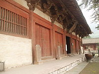 A timber hall built in 857 during the Tang dynasty, located at the Buddhist Foguang Temple of Mount Wutai, Shanxi