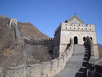 The Great Wall of China at Mutianyu, near Beijing, built during the Ming dynasty (1368–1644)