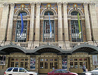The American Conservatory Theater in San Francisco, where Larson was the youngest student admitted