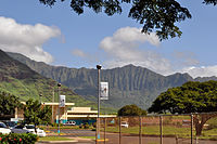 Waianae High School, located in Waianae, houses an educational community media center.