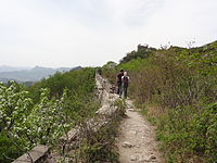 Mutianyu Great Wall. This is atop the wall on a section that has not been restored