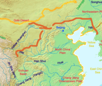 The Great Wall of the Qin stretches from Lintao to Liaodong