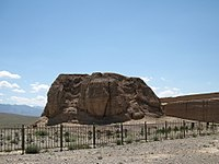 """""""The First Mound"""" – at Jiayu Pass, the western terminus of the Ming wall"""