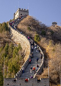 The Juyongguan area of the Great Wall accepts numerous tourists each day