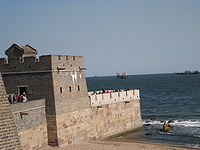 The Old Dragon Head, the Great Wall where it meets the sea in the vicinity of Shanhai Pass
