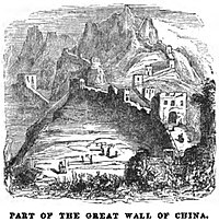 Part of the Great Wall of China (April 1853, X, p. 41)