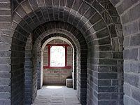 Inside the watchtower