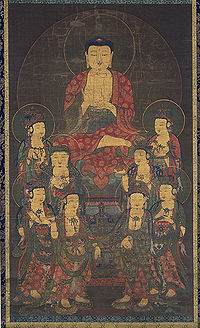 Amitabha and Eight Great Bodhisattvas, Goryeo scroll from the 1300s