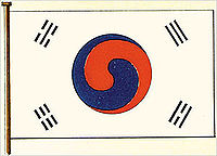 The earliest surviving depiction of the Korean flag was printed in a US Navy book Flags of Maritime Nations in July 1889.