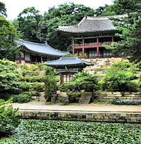 Changdeok Palace, one of the Five Grand Palaces built during the Joseon Dynasty and another UNESCO World Heritage Site