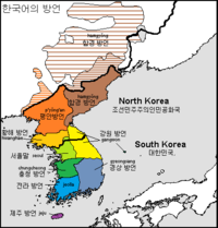 Dialects of the Korean language