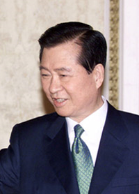 """President Kim Dae-jung, the 2000 Nobel Peace Prize recipient for advancing democracy and human rights in South Korea and East Asia and for reconciliation with North Korea, was sometimes called the """"Nelson Mandela of Asia."""""""