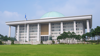 The National Assembly of South Korea