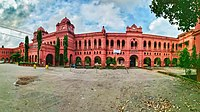 Chittagong Court Building