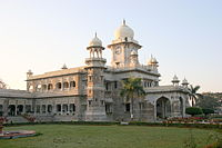 Daly College, Indore