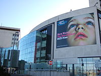 The National Science and Media Museum, Bradford