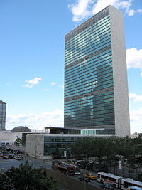 The United Nations Headquarters, established in Midtown Manhattan in 1952