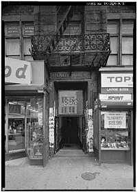The entrance to the original 9:30 Club in the Atlantic Building in 1990.