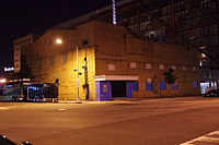 9:30 Club closed on a June summer night in 2015.