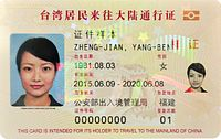 Mainland Travel Permit for Taiwan Residents